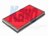 Воздушный фильтр  Фильтр воздушный SUBARU LEONE 1.8 88-  Высота [мм]: 35 Длина [мм]: 275 Ширина (мм): 160