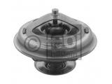 Термостат, охлаждающая жидкость  Термостат BMW E34/E36/E39 2.5 91-99  Точка включения [°С]: 80 Вес [кг]: 0,106 необходимое количество: 1
