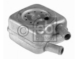 масляный радиатор, двигательное масло  Радиатор масляный AUDI A4,A6,G2,G3,G4,PASS 1.8-2.6 91-01  Материал: металл Момент затяжки [Нм]: 25 Вес [кг]: 0,42 необходимое количество: 1