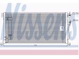 Конденсатор, кондиционер  Радиатор кондиционера MITSUBISHI LANCER 1.3/1.6/2.0 03-  Вид коробки передач: ступенчатая / факультативная автоматическая коробка передач Дополнительный артикул / Доп. информация 2: с осушителем