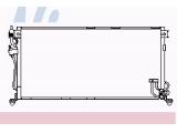 Конденсатор, кондиционер  Радиатор кондиционера MITSUBISHI COLT V/LANCER VI 1.3/1.5/1.6 95-  Материал: алюминий