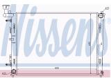 Радиатор, охлаждение двигател  Радиатор двигателя HYUNDAI ELANTRA 1.6/2.0 06-  Вид коробки передач: Автоматическая коробка передач Оснащение / оборудование: для транспортных средств с/без кондиционером