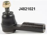 Наконечник поперечной рулевой тяги    Внутренняя резьба [мм]: M14X1,25 Тип резьбы: с правой резьбой
