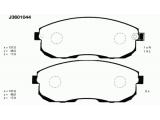 Комплект тормозных колодок, дисковый тормоз  Колодки тормозные NISSAN MAXIMA 3.0 91>94/MAXIMA QX 95>02 с индик  Толщина [мм]: 17 Высота [мм]: 48 Длина [мм]: 137