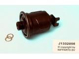 Топливный фильтр  Фильтр топливный MITSUBISHI COLT/LANCER 1.3/1.6 95-  Внутренняя резьба [мм]: M12x1,25/M14x1,5