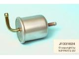 Топливный фильтр  Фильтр топливный NISSAN SUNNY 2.0GTI/INFINITY  Внутренний диаметр 1(мм): 8 Внутренний диаметр 2 (мм): 8