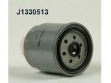 Топливный фильтр  Фильтр топливный HYUNDAI ACCENT/GETZ 1.5 CRDi  Внутренняя резьба [мм]: M16x1,5/M8x1.25 Внешний диаметр [мм]: 86 Наружная длина [мм]: 111