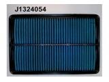 Воздушный фильтр  Фильтр возд. HONDA CIVIC VI 1.3 04-05  Высота [мм]: 32 Длина [мм]: 225 Ширина (мм): 152