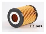 Масляный фильтр  Фильтр масл. HONDA CIVIC /HR-V 1.7 CTDI 02-  Высота [мм]: 95 Внутренний диаметр: 32 Внешний диаметр [мм]: 72 Исполнение фильтра: Фильтр-патрон