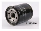 Масляный фильтр  Фильтр масляный MITSUBISHI CARISMA/GALANT/LANCER 1.6-2.5/MAZDA MP  Высота [мм]: 85 Внутренняя резьба [мм]: M20 x 1,5 Внешний диаметр [мм]: 68