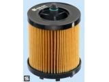 Масляный фильтр  Фильтр масляный  Наружный диаметр 1 [мм]: 62 Высота [мм]: 88,5