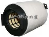 Воздушный фильтр  ФИЛЬТР ВОЗДУШНЫЙ  Внешний диаметр [мм]: 150 Внутренний диаметр 1(мм): 68 Высота [мм]: 221